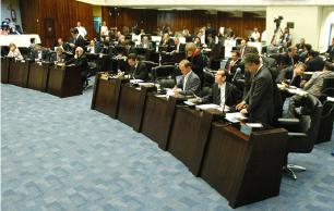 Plenário da ALEP