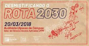 Desmistificando o Rota 2030