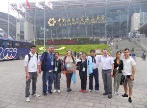 FEIRA CHINA 2013